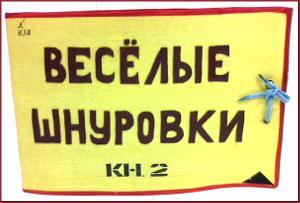 vsh2.jpg